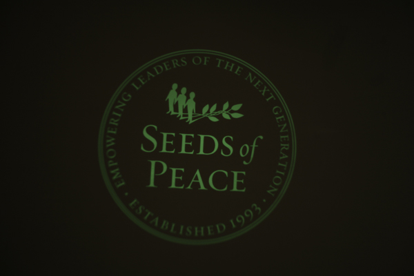 Seeds of Peace custom gobo